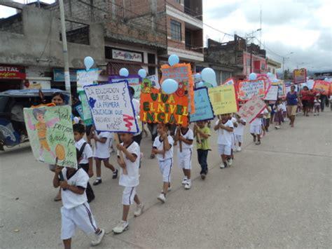 cientos de ni 241 os de aucayacu participan en semana de la educaci 243 n inicial inforegion