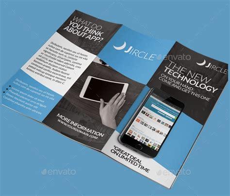 promotional brochures psd ai apple pages google docs