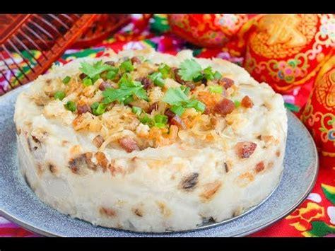 chinese turnip cake lo pak  recipe youtube