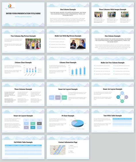 professional powerpoint template consistent color theme