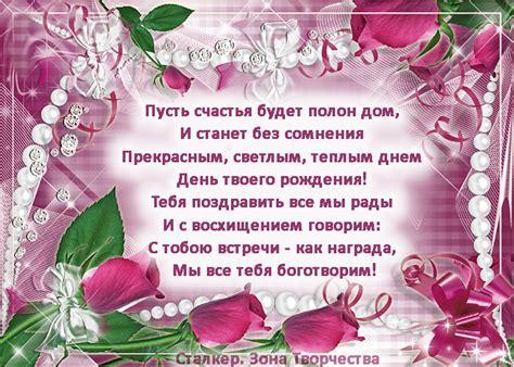 Поздравления с Днем, рождения сестре в стихах