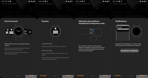 samsung galaxy active test samsung galaxy active test de la smartwatch et