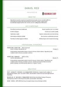 resume templates 2017 word of the year resume templates word 2017 resume builder