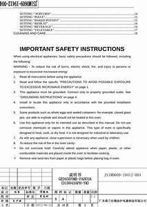 Galanz 10043002 Microwave Oven User Manual Uhw10043002