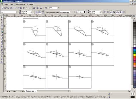 Моя программа plane thrust для исследований выкоса и выноса винтомоторной группы — паркфлаер