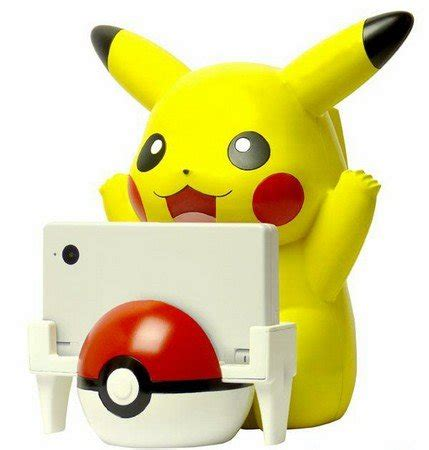 pikachu    excited  charge  nintendo dsi