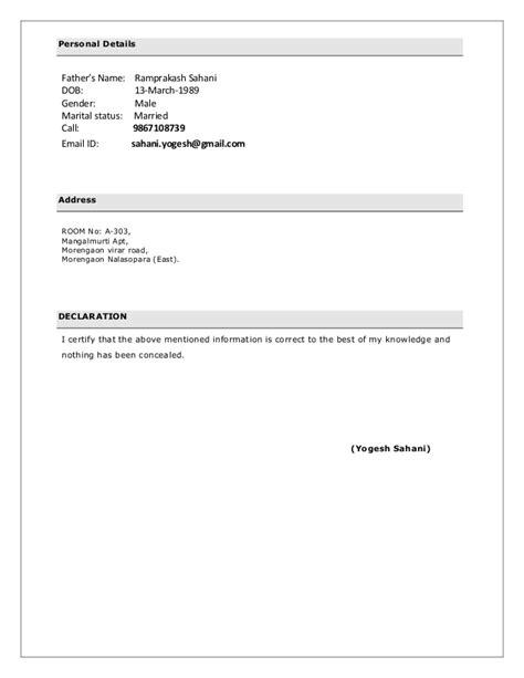 Sharepoint Developer Resume Sle by Nhi Doan Sharepoint Resume 28 Images Ed Hosam Resume Management Pdf Sharepoint Resume