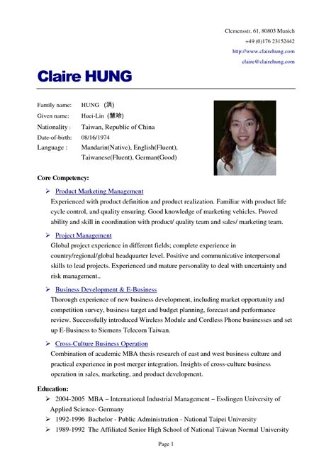 Cv In by Best Photos Of Curriculum Vitae In