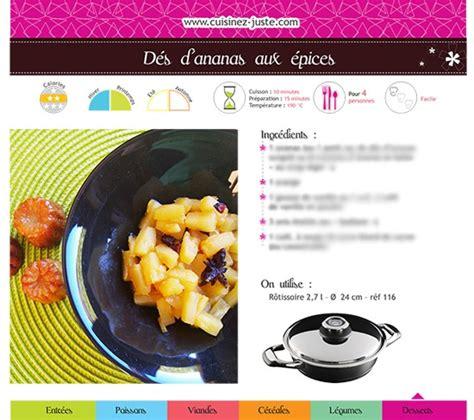 750g fiche de cuisine fiche recette dessert dés d 39 ananas aux épices cuisine