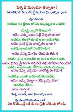 telugu quotes  life love  success