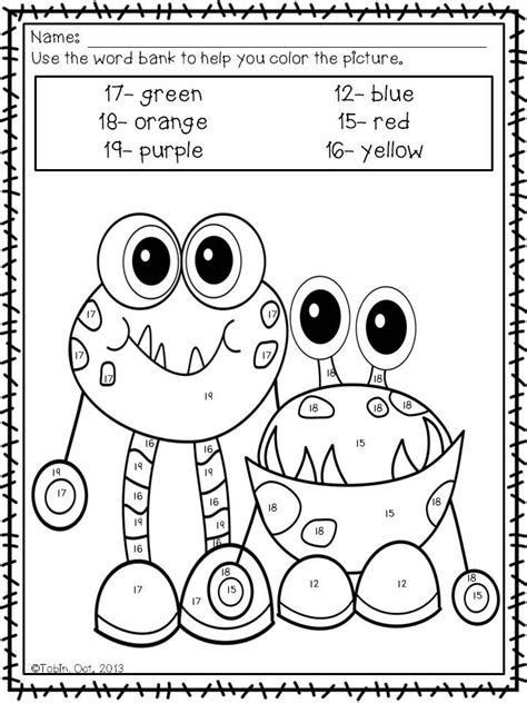 halloween color  number  sight word coloring sheets