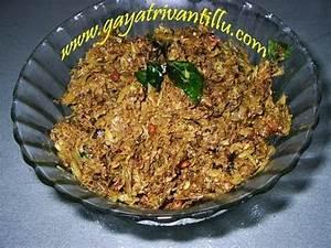 Mustard In Telugu