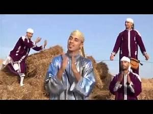 Youtube Chanson Marocaine : allo l3zara 0667887814 0673330320 ~ Zukunftsfamilie.com Idées de Décoration