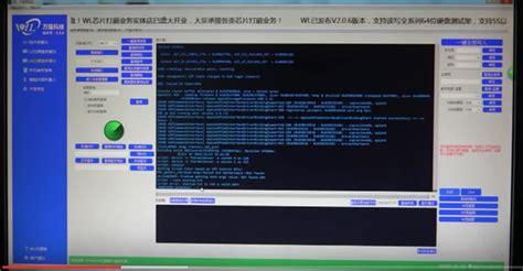 iphone 5 icloud unlock icloud unlock flash imei chip software unlock