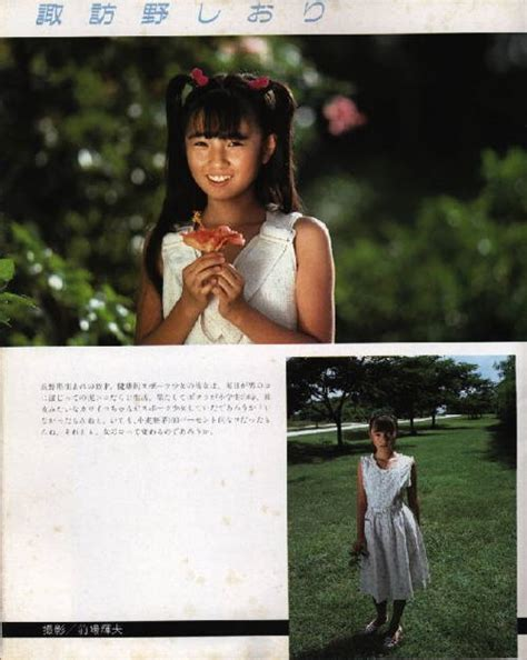 Shiori Suwano Rika Nishimura Nude Shiori Suwano Rika
