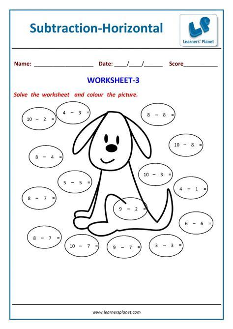 horizontal subtraction problems math practice worksheet