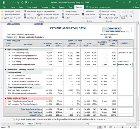 payment application  easy  excel