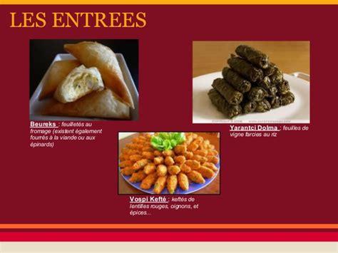 la cuisine de no駑ie la cuisine arménienne 1