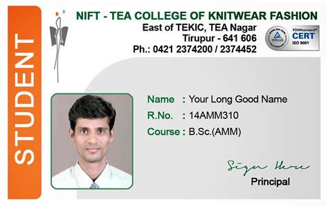 id card coimbatore ph   student id card