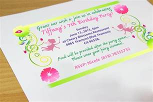 sle wedding invitation no gift wording on wedding invitations image collections