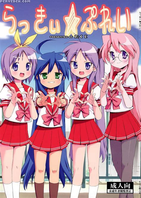 Lucky Play Lucky Star 1 Read Manga Lucky Play Lucky Star 1 Online For Free