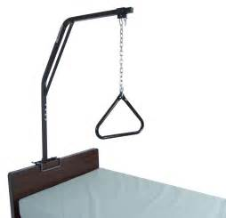 trapeze bar drive medical