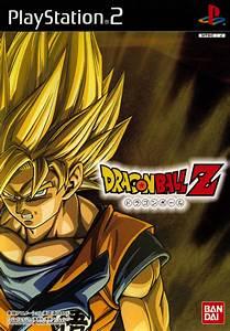 Dragon Ball Z Budokai Box Shot For Playstation 2 Gamefaqs
