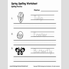26 Best Images About Spring Worksheets On Pinterest  Phonics Worksheets, Activities And Maze