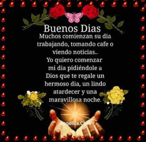 Buenos dias hermosa14Images Download