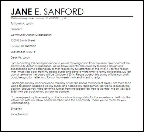 profit board resignation letter  letter