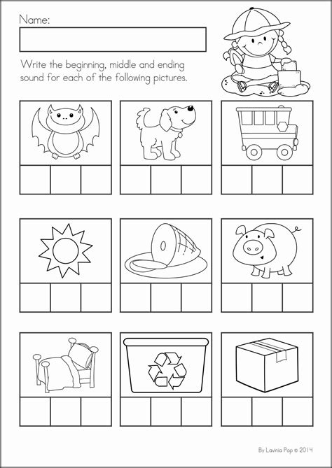 Cvc Worksheet Kindergarten  Free Printables Worksheet