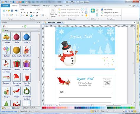 Carte Postale Gratuite by Utiliser Le Logiciel De Cr 233 Ation De Carte Postale Pour