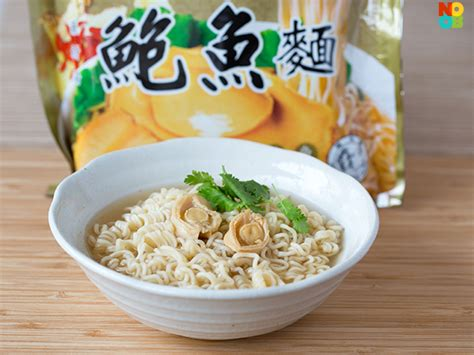 A1 Abalone Instant Noodles Review  Noob Cook Recipes
