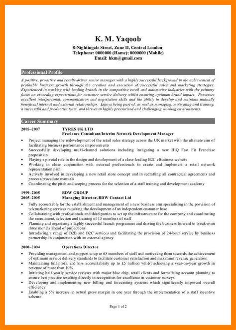 8 exle of professional cv emt resume