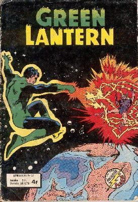 green lantern comics vf green lantern ar 233 dit s 233 rie vf comics vf