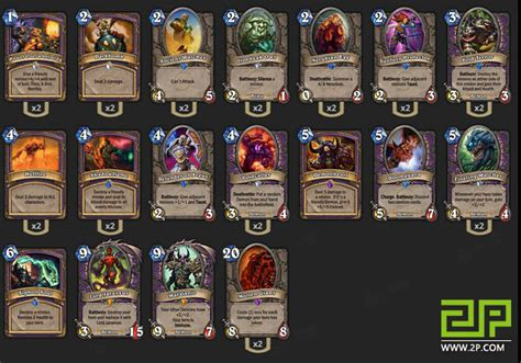 Gaara's New Gvg Demon Warlock Deck