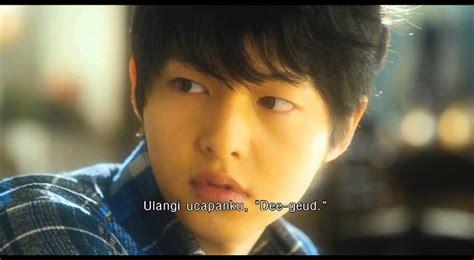 werewolf boy ki joong song