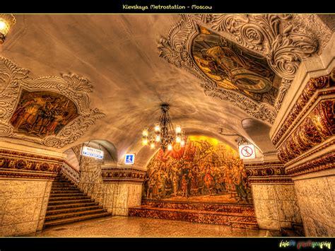 kievskaya metrostation stantsiya metro kievskaya