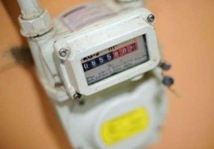 Методика по составлению и проверке энергетического паспорта на основании