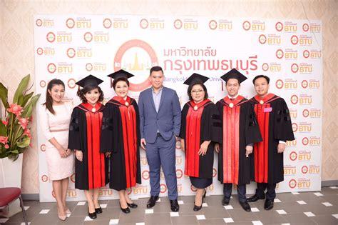 มหาวิทยาลัยกรุงเทพธนบุรีมอบปริญญาการศึกษาระดับตรี โท เอก ...