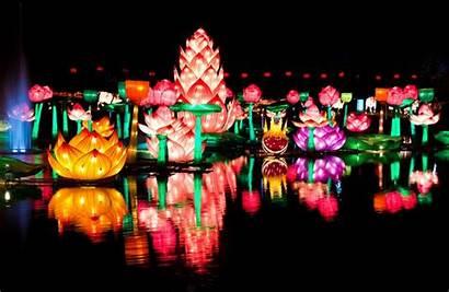 Lantern Festival Lanterns Floating Chinese Beijing Giant