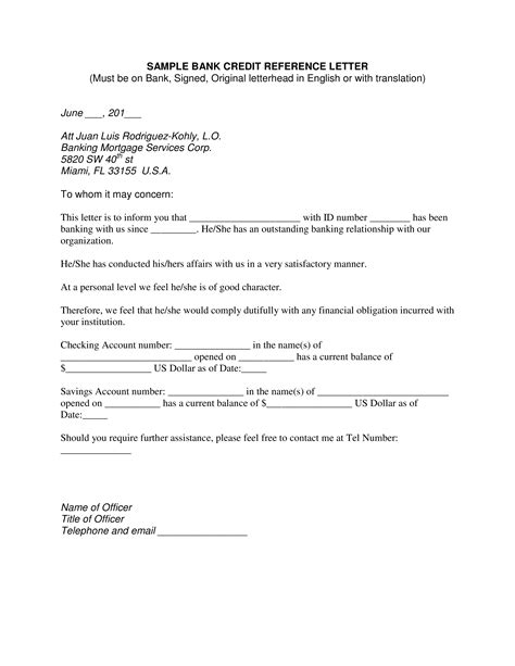 bank credit reference letter templates
