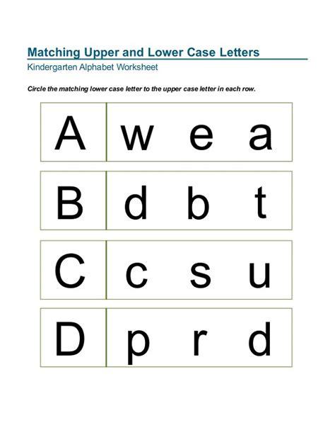 Lower Case Alphabet Worksheets  Activity Shelter