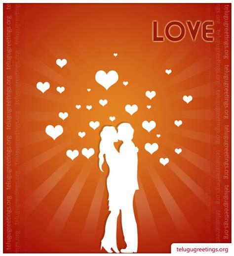 love romance card  telugu greeting cards telugu wishes messages