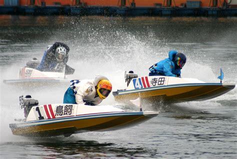 Speed Boat Racing experience japanese speed boat racing fukuoka now