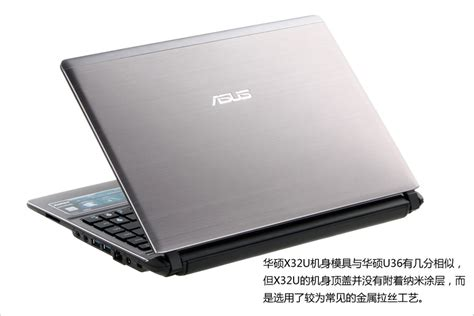 Maybe you would like to learn more about one of these? ASUS X32U NOTEBOOK DRIVERS (2019)