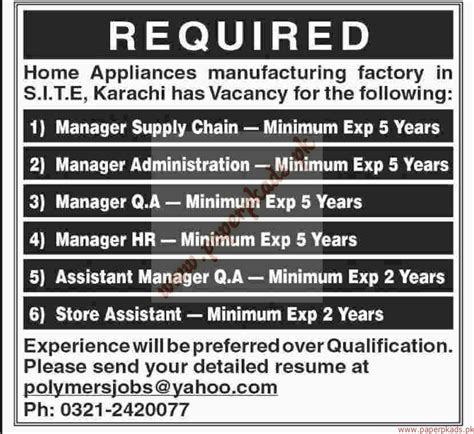 manager supply chain manager administration assistant