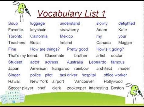 English Vocabulary List 1 & 2 Youtube