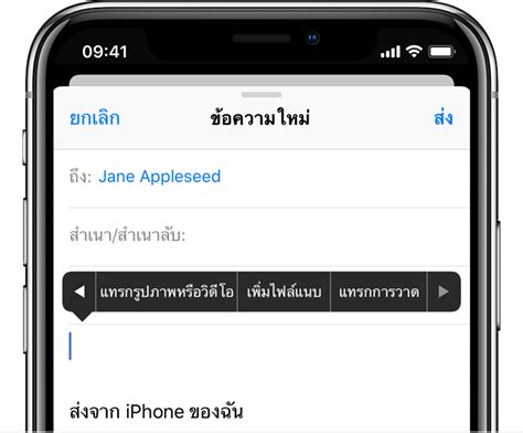 iphone ipad ipod touch