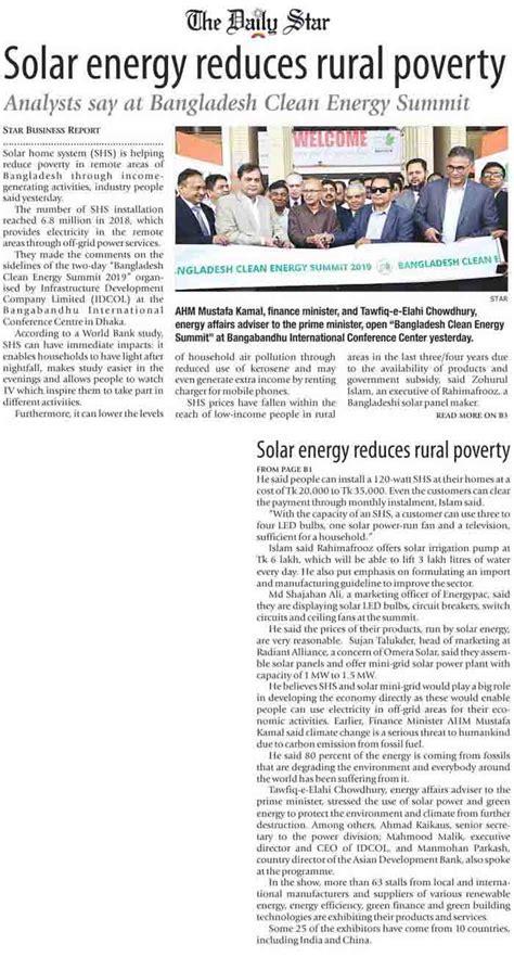 BCES 2019    Newspaper Articles